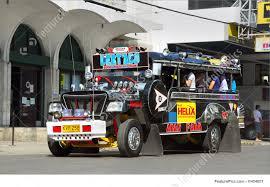 philippine jeep clipart photo of colorful filipino jeepney