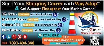 Merchant Navy Entrance Exam Date 2018 2019 Merchant Navy
