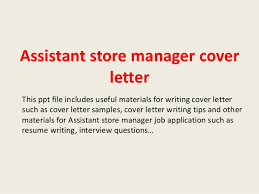 assistant store manager cover letter 1 638 jpg cb u003d1393990572