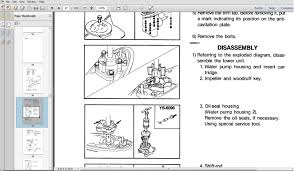 download 15 hp outboard repair manual yamaha outboard yamaha ser