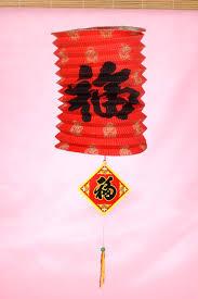 luck lanterns fortune paper lantern arts crafts new year new
