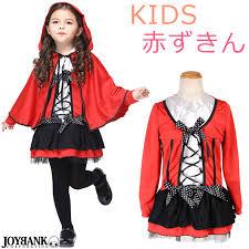 Halloween Costume Cape Coco Costume Rakuten Global Market Kids Dot Ribbon Red Riding