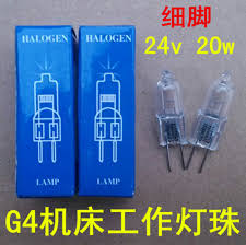 compare prices on small halogen bulbs online shopping buy low