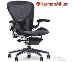 si es de bureau ergonomiques trendy si ge de bureau ergonomique fauteuil dos sitting beraue sige