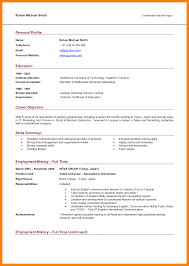 sample resume personal profile sample resume for a job sample