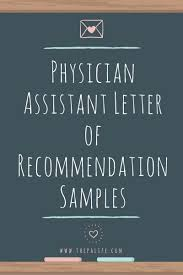Sample Physician Assistant Resume by Physician Assistant Application Recommendation Letter
