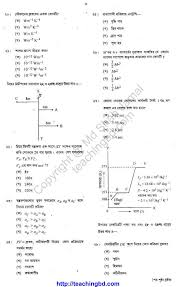 physics board question of 2014