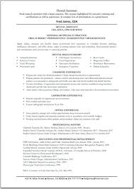 prosthetic technician cover letter classical music essay