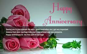 Wedding Quotes In Malayalam Wedding Anniversary Quotes In Malayalam For Husband Wedding