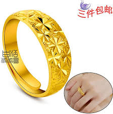 wedding ring models starry opening adjusting alluvial gold rings gold rings
