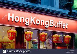 Hong Kong Buffet by Hong Kong Buffet Restaurant Sign Chinatown London Stock Photo