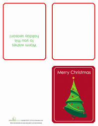 print your own christmas cards worksheet education com