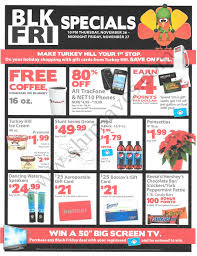 gift card deals black friday turkey hill minit markets 2015 black friday deals ship saves