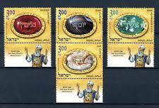 high priest s breastplate israel stamps high priest breastplate set jerusalem hoshen
