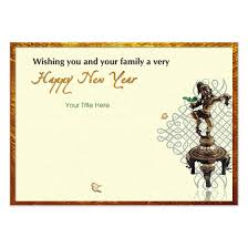 New Year Invitation Card New Year Krishna E Card Invitations U0026 Cards On Pingg Com