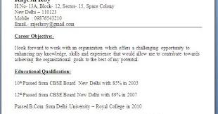resume format for freshers microsoft word 2007 company secretary fresher resume format