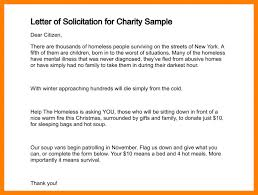 solicitation letter christmas party rainforest islands ferry