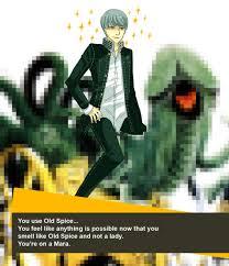 Persona 4 Kink Meme - persona best persona mara comp
