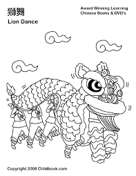 chinese lion dance coloring kids fun