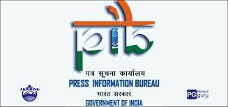 information bureau important of press information bureau ssc cgl chsl mts