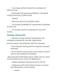 music industry cover letter source