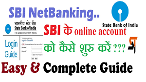 sbi online net banking login for first time how to enable sbi