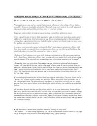 cover letter example of personal essay for college application