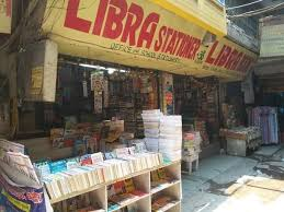 engineering book shops in delhi where in delhi can i buy novels cheaply quora