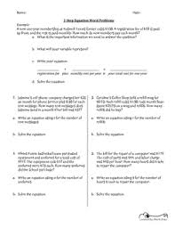 two step equation word problem practice by mark diaz tpt