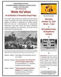 King Kamehameha Flag Sfdhawaii Hawaiian On Twitter