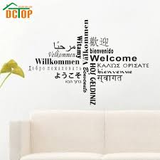 aliexpress com buy dctop all kinds language welcome wall sticker