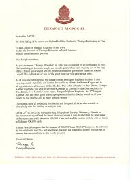 Fundraiser Letter Sample by Request Letter From V V Khenchen Thrangu Rinpoche To His Western
