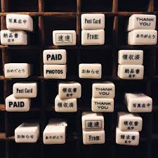 Tokyo Excess November 2015 by 88 Best Tokyo Black Book Images On Pinterest Places To Travel