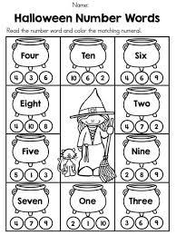 halloween kindergarten worksheets october kindergarten