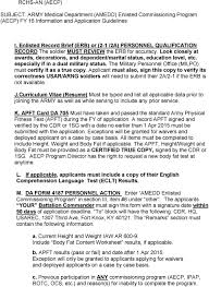 Doc 600600 Resume Action Words by Graduate Personal Statement Catcher Rye Essay Childhood Adulthood