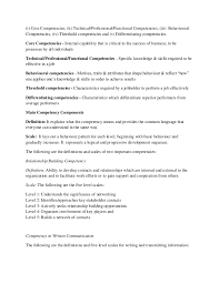 competency meaning characteristics and types
