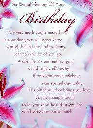 72 beautiful happy birthday in heaven wishes my happy birthday