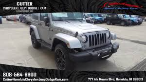 New 2017 Jeep Wrangler Sahara Sport Utility In Honolulu Wj17351