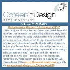 showhome designer jobs manchester design account manager s e england v03577 this designer of