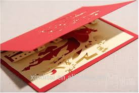 Marriage Card Design And Price Sell Wedding Invitation Card With Best Wedding Card Material
