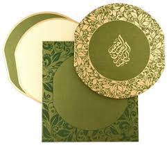 islamic wedding cards buy muslim wedding cards muslim wedding invitations walima cards