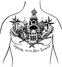 chest tattoo design microcosm russian outlaw chest piece tattoo design