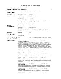 Good Resume For Job Application by Good Resume For Job Application Resume Sample