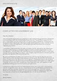 Post Resume For Government Jobs by Best 20 Job Cover Letter Ideas On Pinterest Cover Letter