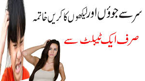 how to remove anti lice from hair in urdu om hair