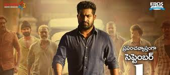 story last minute problem for janatha garage