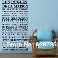 aliexpress com buy french version aliexpress com buy french version