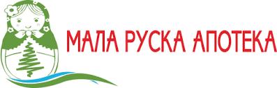 mala ruska apoteka u beogradu ruski preparati