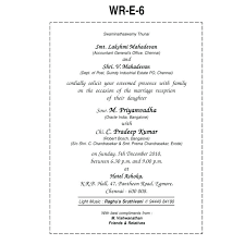 wording for a wedding card christian wedding invitations as well as medium size of wedding
