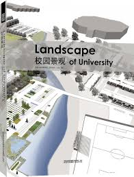 Landscape Design Books by Landscape Design For Schools Ifengspace Design Architecture
